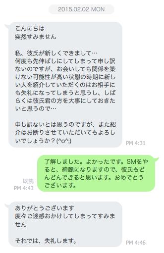 スクリーンショット 2015-02-02 16.50.05