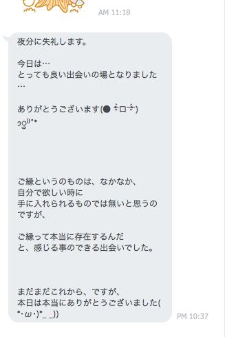 スクリーンショット 2015-03-22 5.01.05