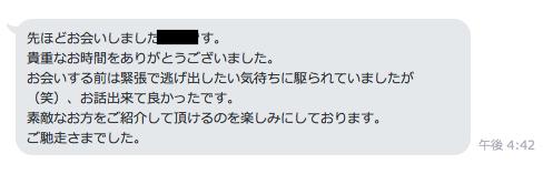nigedashitaku