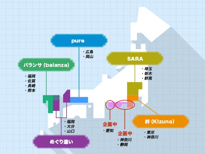 kamei-ichiran20180107