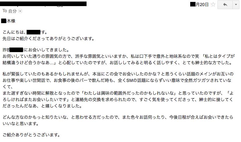shinshiteki